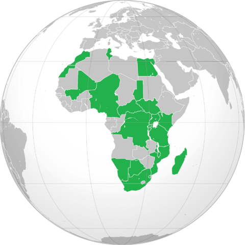 File:African union.png