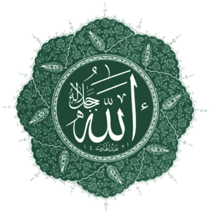 File:Allah-Esser.png