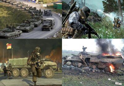 Russo-UkranianWar
