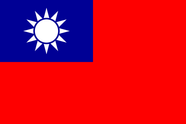 File:Flag of Taiwan.png