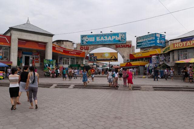 File:Osh bazaar Bishkek.jpg
