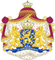 Royal coat of arms of the Netherlands