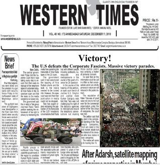 War Victory