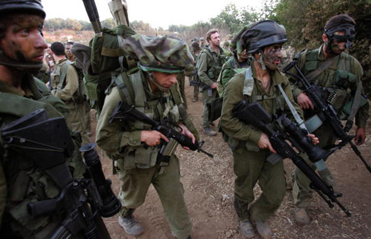 File:060804 israeli troops.jpg