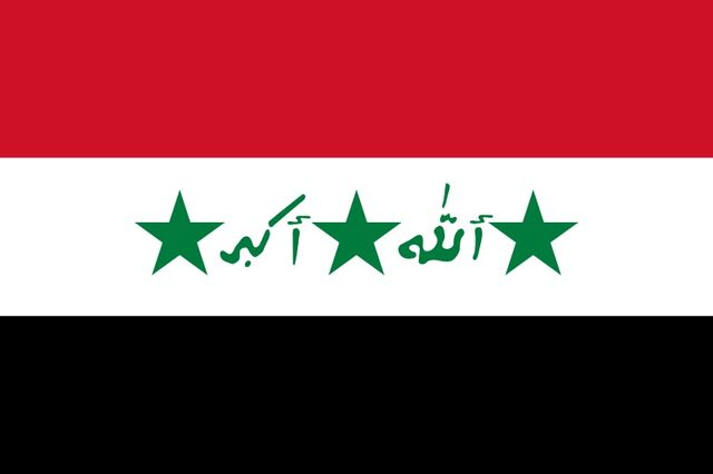 File:Flag of Iraq (1991-2003).jpg