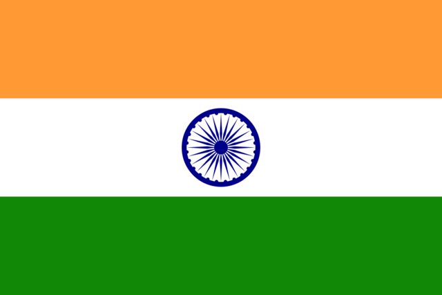 File:India .png