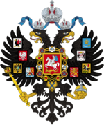 Holy Russian Empire Coat of Arms
