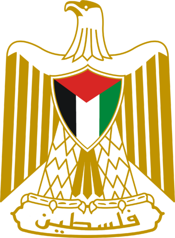 File:Coat of arms of State of Palestine (Official).png