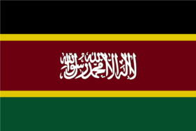 Islamic Sacred State Flag