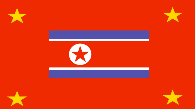 File:United North Korean Flag.png