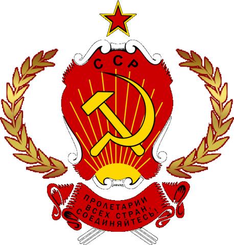 File:CCP Emblem.png
