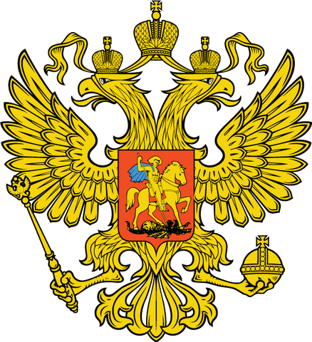 File:Holy Russian Empire Coat of Arms 2.png