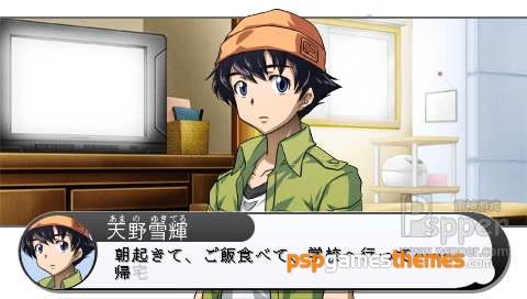 File:Mirai-Nikki-13-Hitome-no-Nikki-Shoyuusha-5.jpg