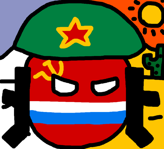 File:Russiangreaterssrball.png