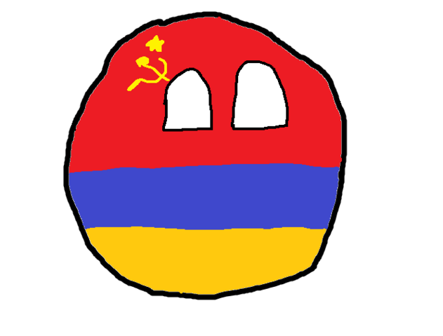 File:Armenian SSR by Avastri.png
