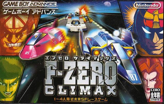File:FzeroClimax box.jpg