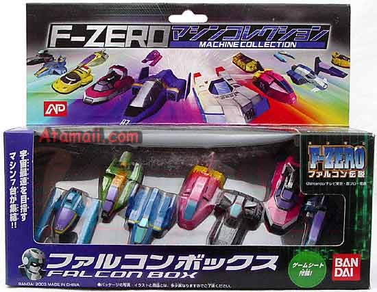 File:Fzero box set2.jpeg