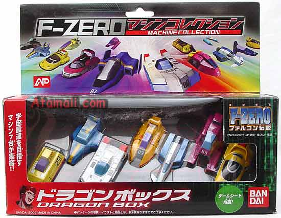 File:Fzero box set.jpeg