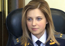 Natalia-poklonskaya-photos-8