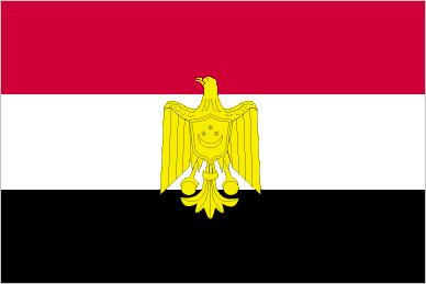 File:Egypt Flag.jpg