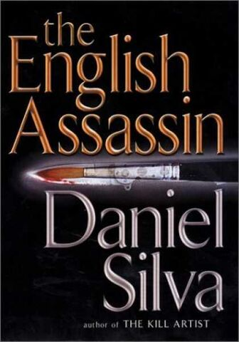 File:The English Assassin Cover.jpg