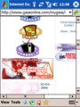 Thumbnail for version as of 17:57, March 5, 2006