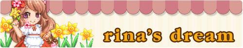 Rinasdream announce none 20100722 700x140