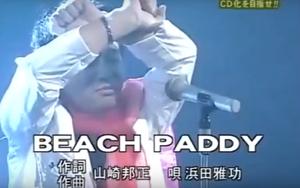 BeachPaddy