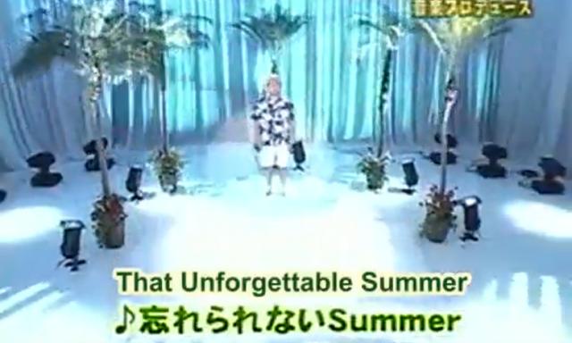 File:Summer.PNG