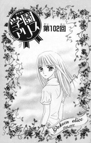 Gakuen Alice Chapter 102 jp