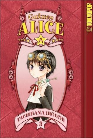 Gakuen Alice Manga v03 en cover