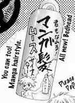 File:MangaHair.jpg