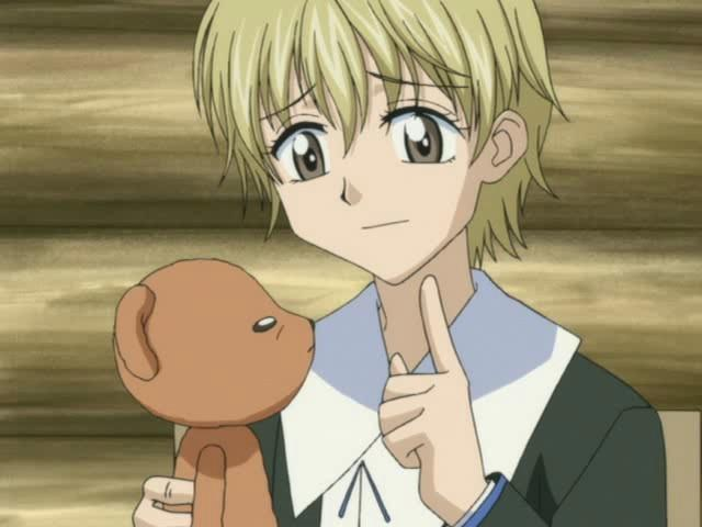 File:Bear-and-Kaname.jpg