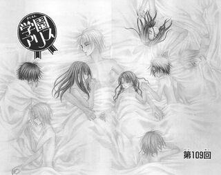 Gakuen Alice Chapter 109 jp