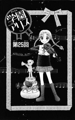 File:Gakuen Alice Chapter 025 jp.jpg