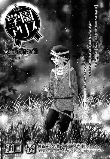 Gakuen-alice-2412669