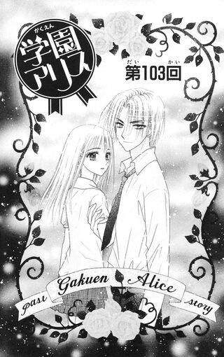 Gakuen Alice Chapter 103 jp
