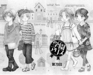 Gakuen Alice Chapter 079 jp