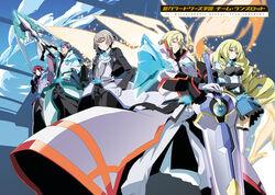 Team Lancelot