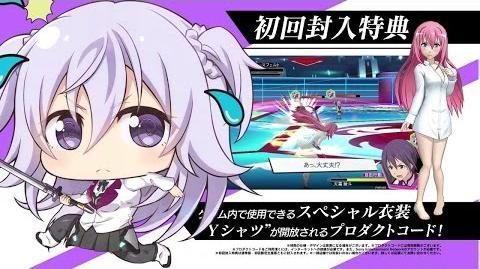 PS Vita「学戦都市アスタリスクフェスタ 鳳華絢爛」第3弾PV