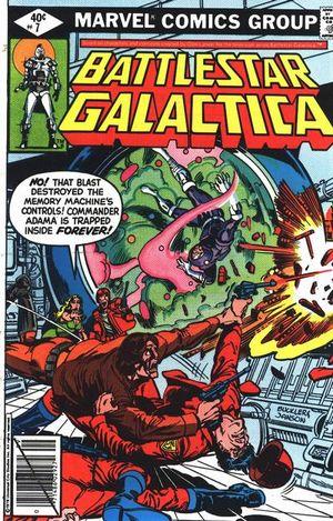 File:Battlestar Galactica 7 Marvel.jpg