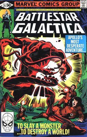 File:Battlestar Galactica 21 Marvel.jpg