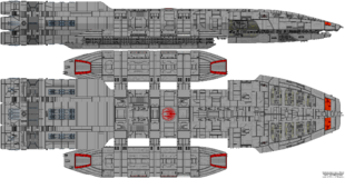 Prometheus Subclass Battlestar