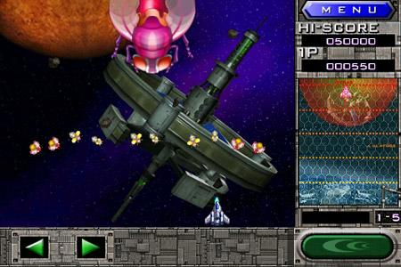 File:Galaga-remix-screen-2.jpg