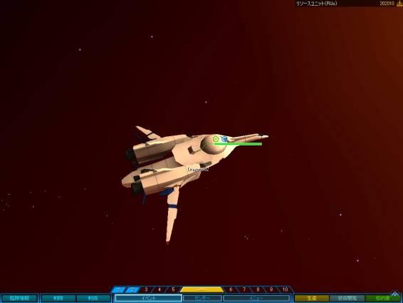 File:Galaxip Dragoon.jpg