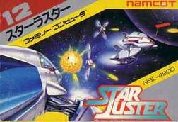 File:StarLusterbox.png