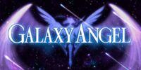 Galaxy Angel (game)