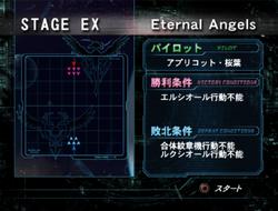 Stage EX