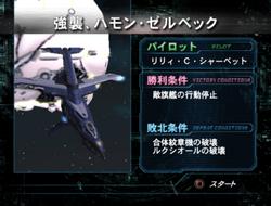 Mission 5-1