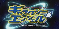 Galaxy Angel (Anime) Season 4